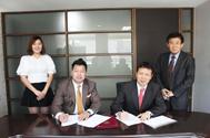 北京神州商通集团旗下非常爱美网聘请韩国锦声律师事务所